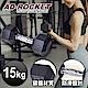 【AD-ROCKET】六角包膠啞鈴/啞鈴/重訓/健身(15KG) product thumbnail 1