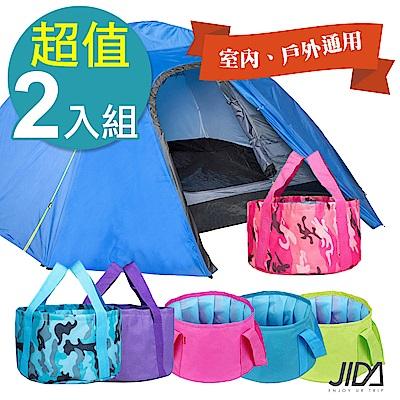 【暢貨出清】JIDA 600D便攜式可折疊牛津布旅行泡腳袋 15L(2入)