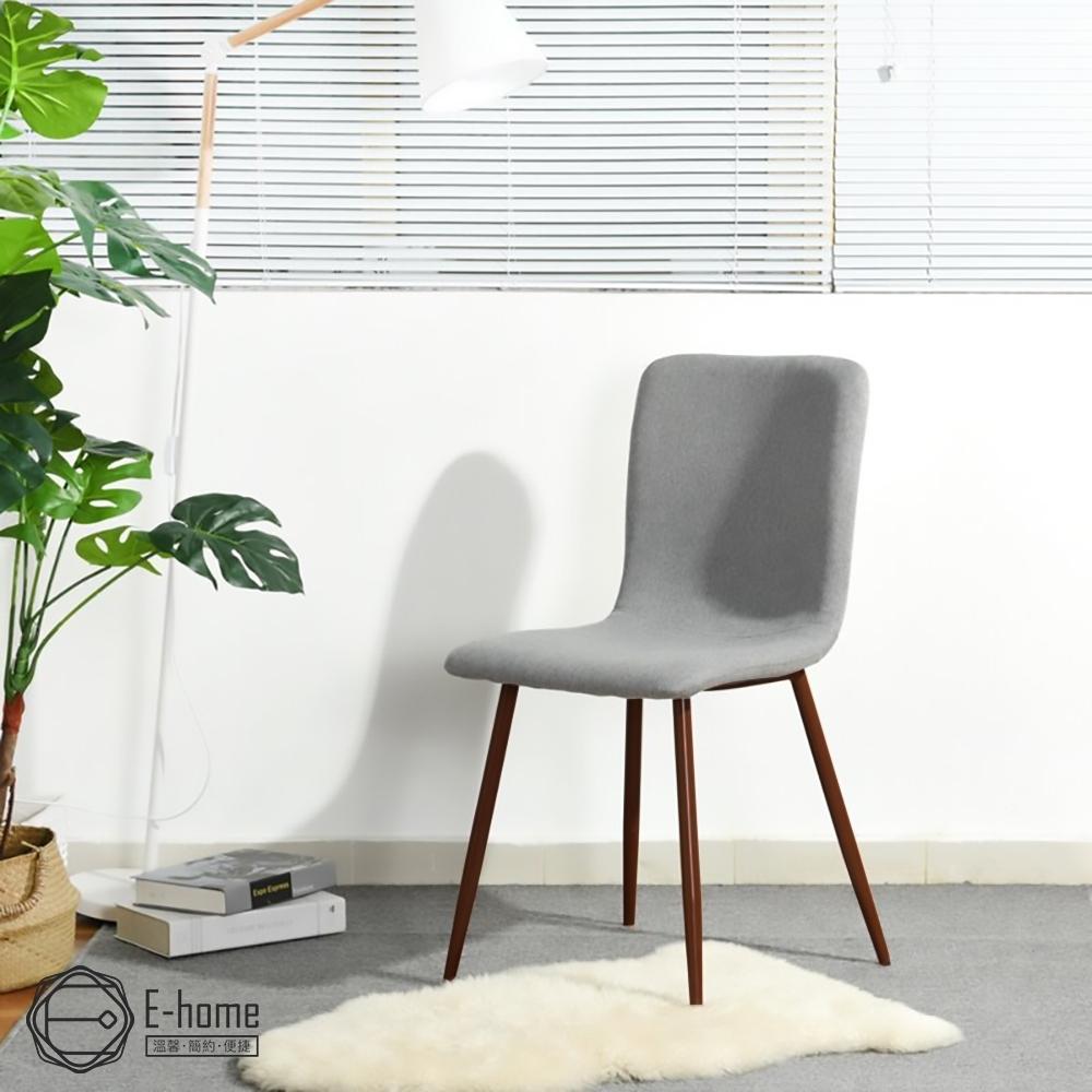 E-home Daisy戴希布面簡約餐椅-三色可選