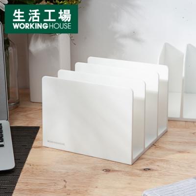 【週年慶↗全館8折起-生活工場】Simple White書架(2入組)