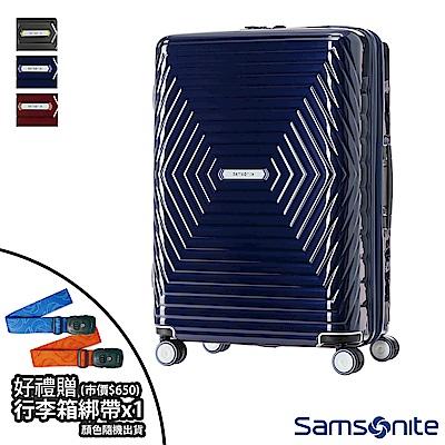 Samsonite新秀麗 28吋Astra 立體幾何光澤PC可擴充TSA海關鎖行李箱(海軍