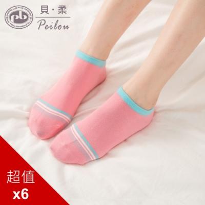 貝柔馬卡龍萊卡船型襪-細緻條紋(6雙組)