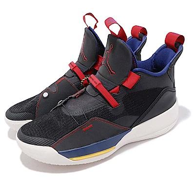 Nike 籃球鞋 Air Jordan 33代 男鞋