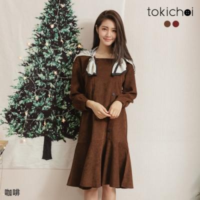 東京著衣 法國女孩雙排釦附領圍磨毛魚尾長裙
