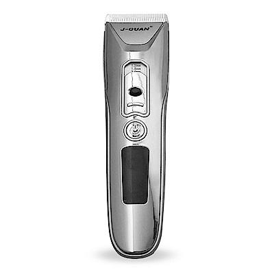 J-GUAN USB/AC 充/插電兩用陶瓷刀頭電動剪髮器