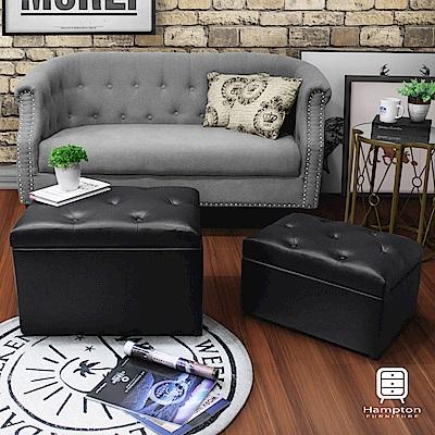 漢妮Hampton-莫里斯拉扣儲物椅凳兩件組-皮面黑