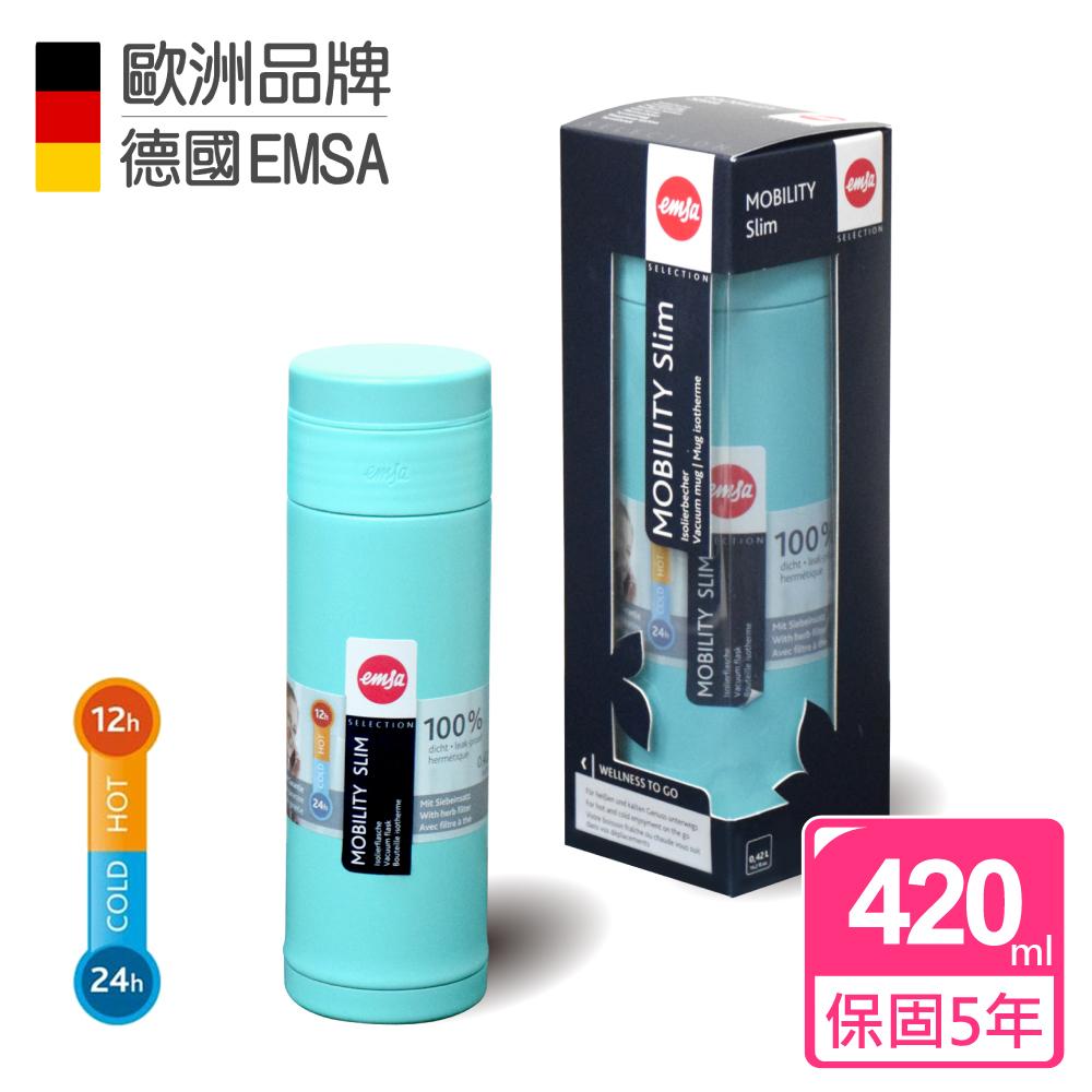 德國EMSA 隨行輕量保溫杯MOBILITY Slim(保固5年)-420ml-悠藍