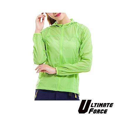 Ultimate Force「動力」女款速乾防曬外套(綠色)