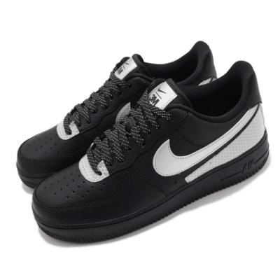 Nike 休閒鞋 Air Force 1 07 LV8 男鞋 基本款 AF1 簡約 3M反光 球鞋穿搭 黑 銀 CT2299001
