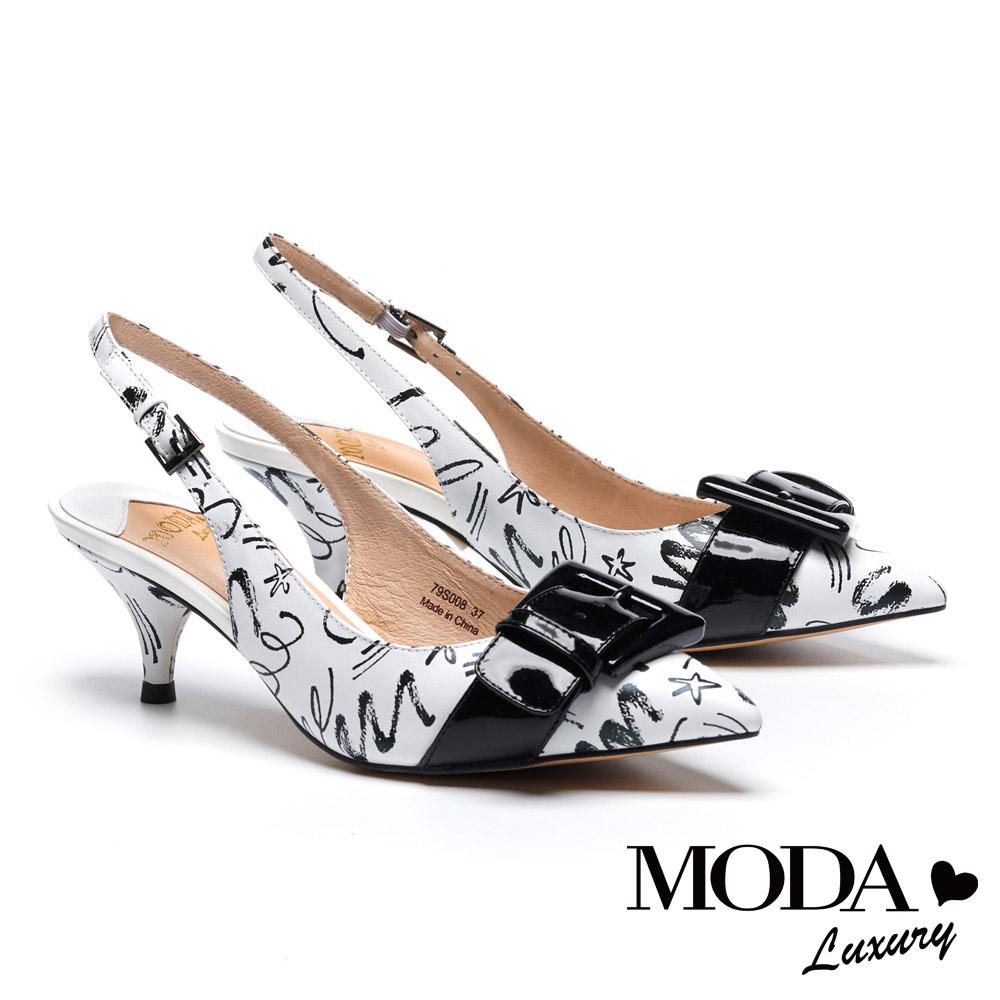 高跟鞋 MODA Luxury 個性創意飾釦後繫帶印花羊皮尖頭高跟鞋-白