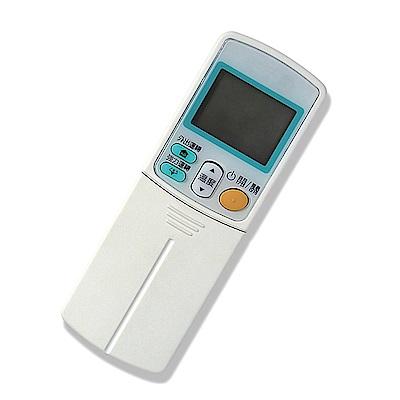 北極熊 冷氣搖控器系列【大金冷器遙控器】BP-DN2