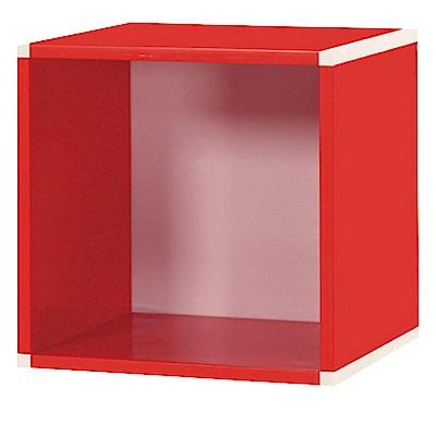 綠活居 阿爾斯環保1.2尺塑鋼收納櫃(11色可選)-34.5x31x34cm免組