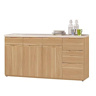 MUNA 維克多5.2尺石面收納餐櫃下座   156.5X40.5X82.5cm