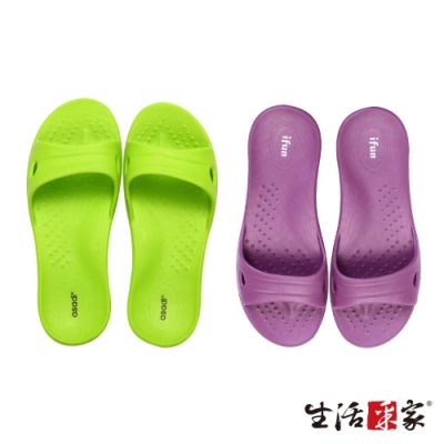 生活采家輕量EVA優雅ifun室內拖鞋_6雙(綠XL紫ML各2)