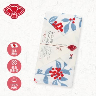 【日纖】日本製純棉長巾-艷紅漿果 34x90cm