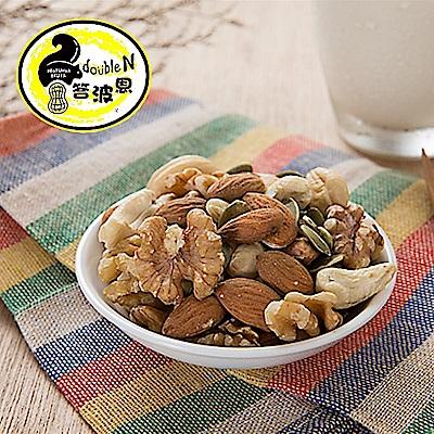 答波恩 低溫烘焙綜合堅果乾(240g/罐,共兩罐)