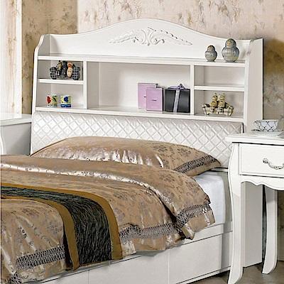 文創集 琳達法式白3.5尺皮革單人床頭箱(不含床底)-106.5x24x113.5cm免組
