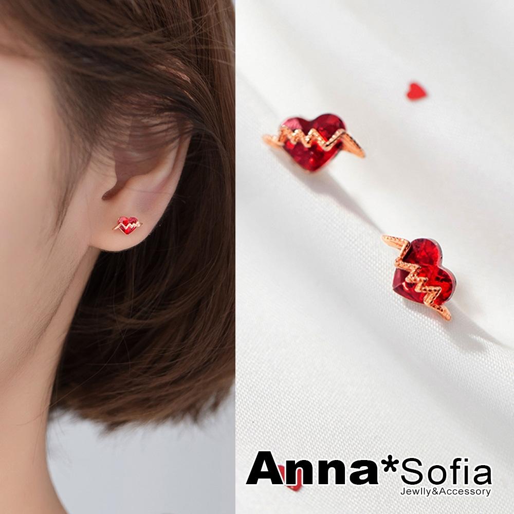 【3件5折】AnnaSofia 緋紅閃晶心跳 925純銀針耳針耳環(玫瑰金系)