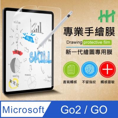 【HH】繪畫紙感保護貼系列 Microsoft Surface Go2 / Go (10.5吋)
