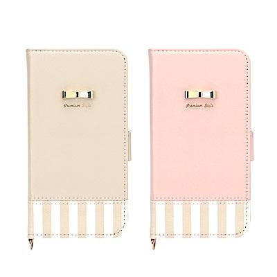 iPhone8/7 Plus 金絲帶/皮套 側翻式 硬殼 5.5吋