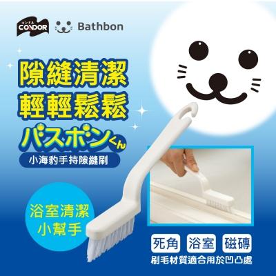 日本山崎小海豹 雙面去汙抗菌抹布