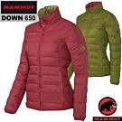 長毛象 女新款 Whitehorn IS 輕量羽絨保暖夾克外套_赤豔紅/蘆薈綠