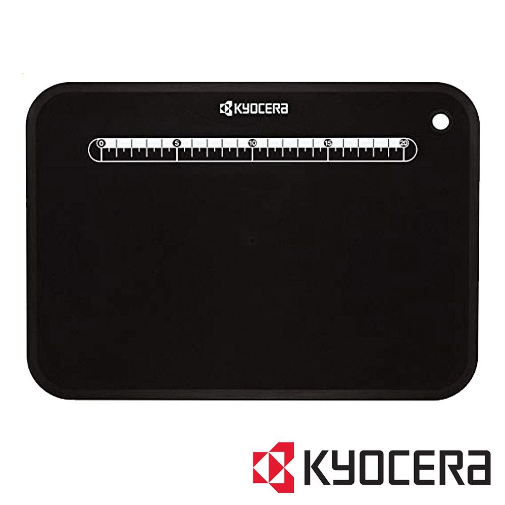 KYOCERA日本京瓷抗菌砧板-黑