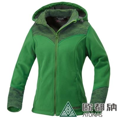 【ATUNAS 歐都納】女款Windstopper防風透氣保暖外套A-G1447W綠