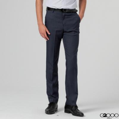 G2000斜紋單品西褲-深藍色