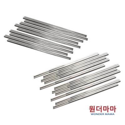 韓國WONDERMAMA頂級316不鏽鋼止滑方筷超值組-20雙
