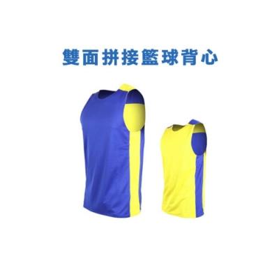 INSTAR 男女 雙面剪接籃球背心 寶藍黃