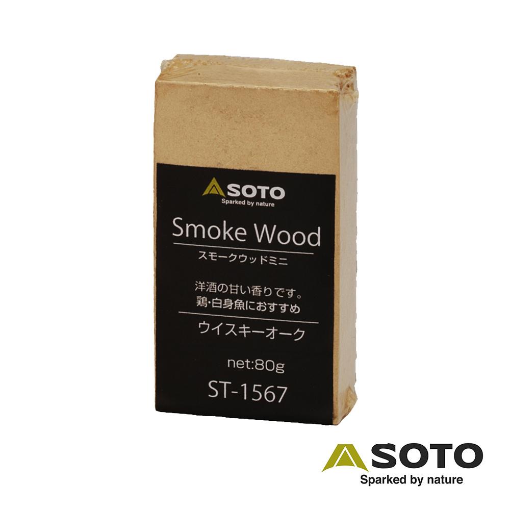 SOTO 威士忌橡木桶煙燻木塊(小)ST-1567