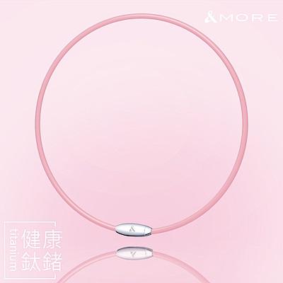 &MORE愛迪莫鈦鍺 健康鈦鍺項鍊 Mega Power II-粉紅(2019年升級版)
