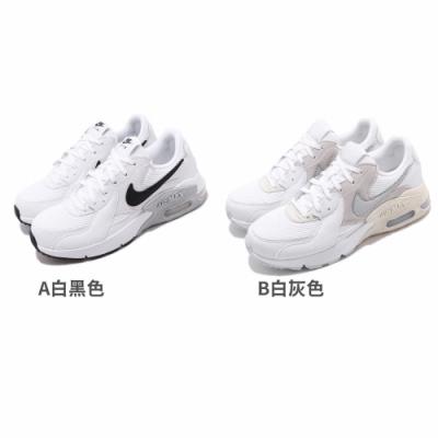 Nike 休閒鞋 Air Max Excee 運動 氣墊 女鞋 兩色單一價 CD5432101 CD5432104