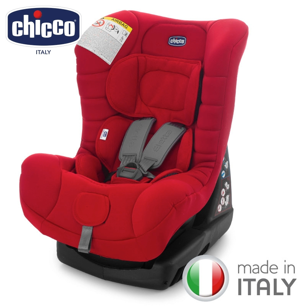 chicco-ELETTA comfort寶貝舒適全歲段安全汽座 (多色可選)