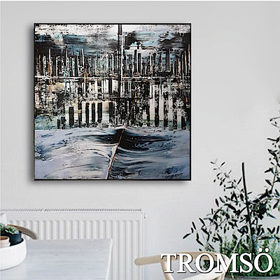 TROMSO 北歐生活版畫有框畫-藍繪城市B WA83