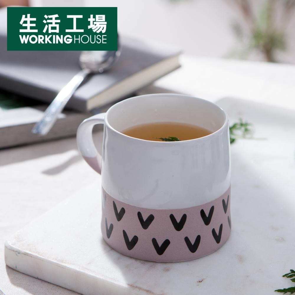 【百貨週年慶暖身 全館5折起-生活工場】文青氣息馬克杯250ml-愛心