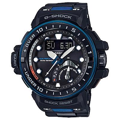 G-SHOCK 航海強悍進階電波感測雙顯錶(GWN-Q1000MC-1A2)-57.3mm