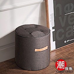 Cest Chic-黑巧克力圓椅凳