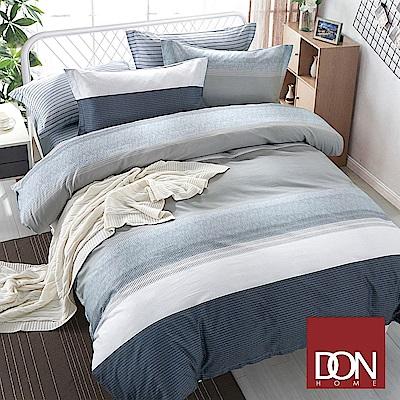 DON 200織精梳純棉兩用被床包組-不分尺寸(多款任選)