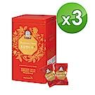 高麗蔘糖240g*3盒