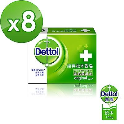 滴露Dettol-經典松木香皂100g*<b>3</b>入組X8