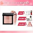 【官方直營】Bobbi Brown 芭比波朗 晶幻彩妝蜜粉兩用餅
