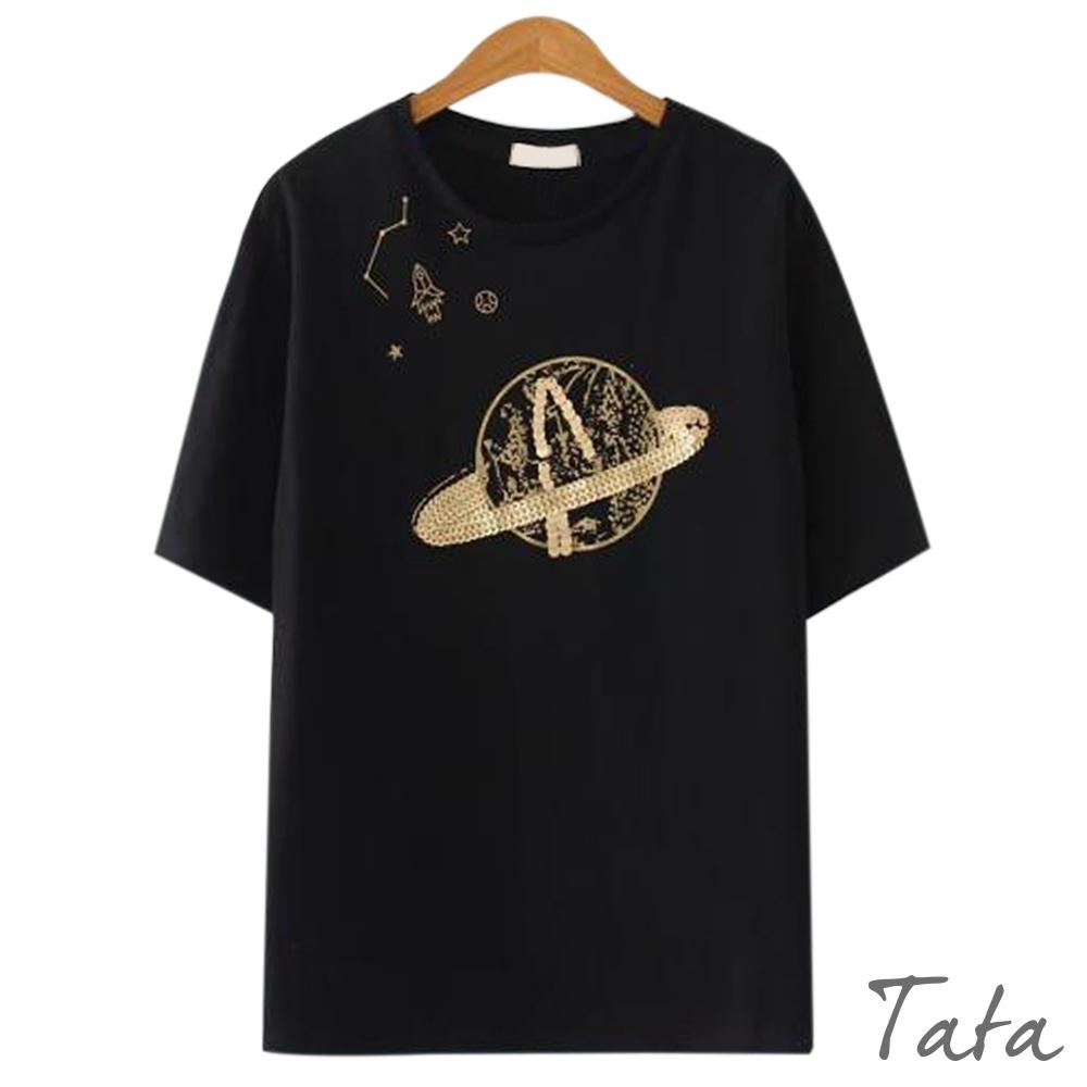 星球亮片T恤上衣 共二色 TATA
