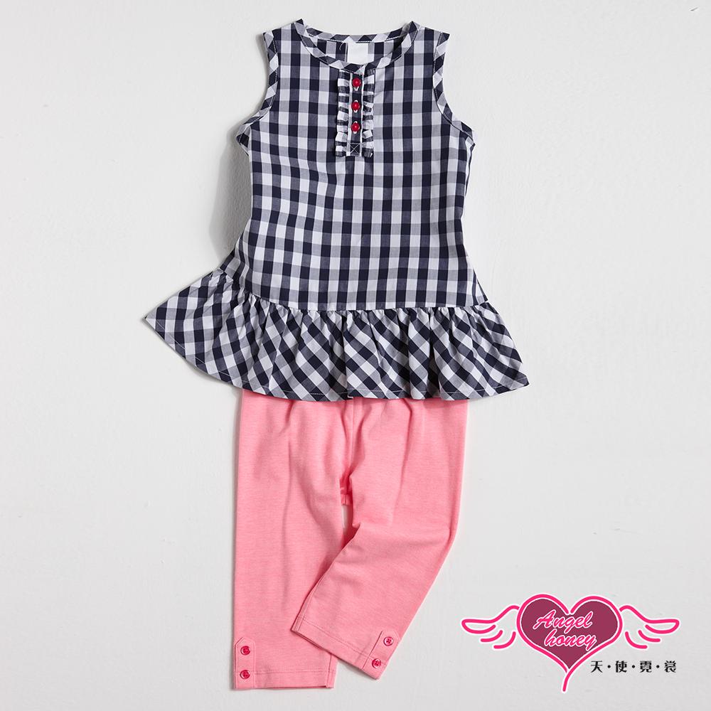 【天使霓裳-童裝】氣質格紋 兒童背心長褲兩件組套裝(黑灰)