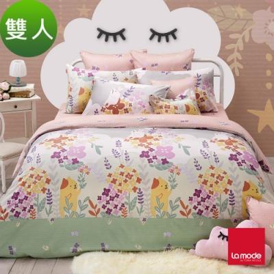 La mode寢飾 小花公主環保印染100%特級精梳棉被套床包組(雙人)