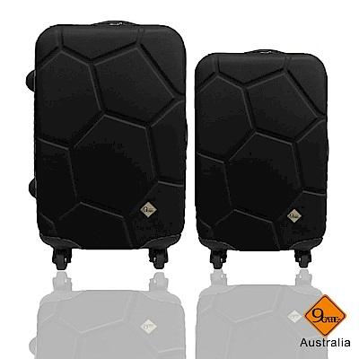 Gate9 足球系列經典二件組24吋20吋 輕硬殼旅行箱行李箱-黑色