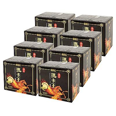 葡萄王 田七瑪卡王6入*8盒  共48入( 6倍高濃縮瑪卡 液體吸收快)