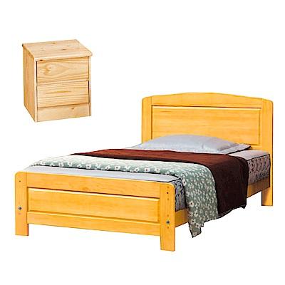 AS-拉爾白楓木3.5尺全實木單人床架(買就送床頭櫃)