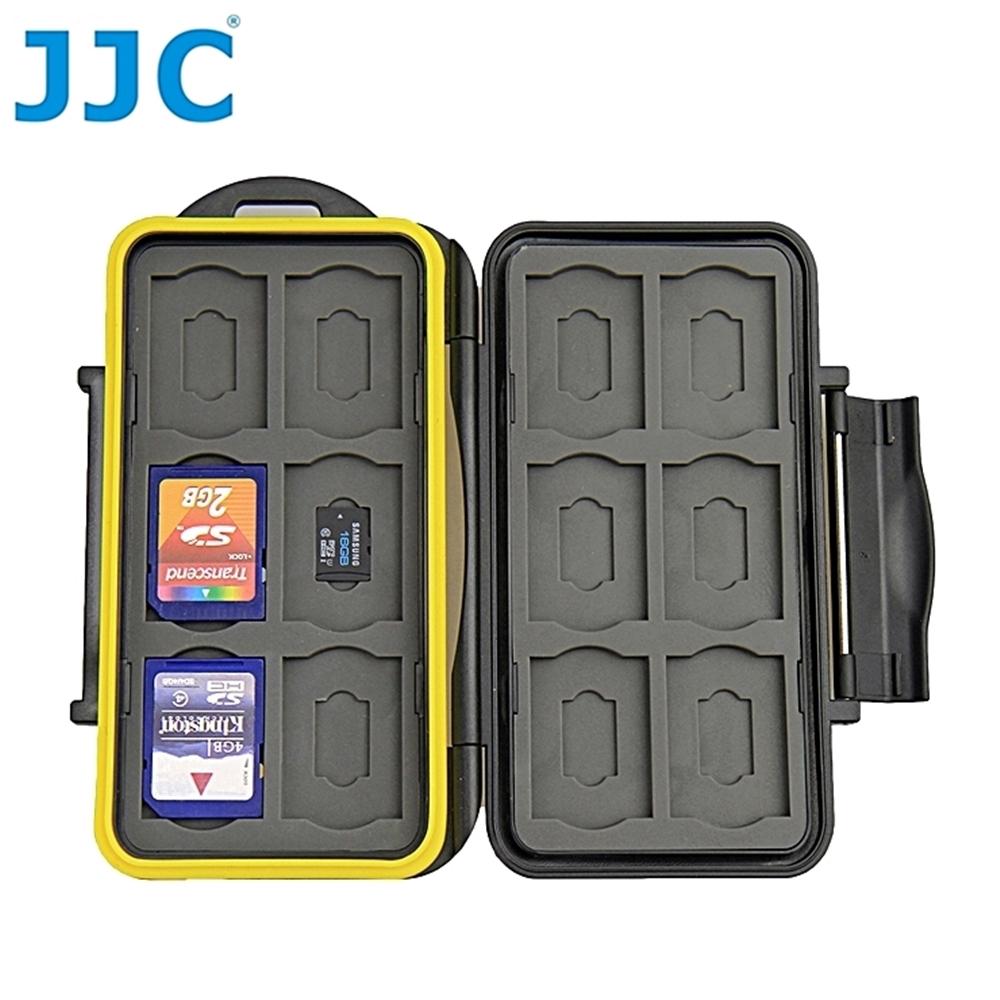 JJC記憶卡收納盒適放12張MicroSD卡和12張SD卡即共24張,MC-SDMSD24